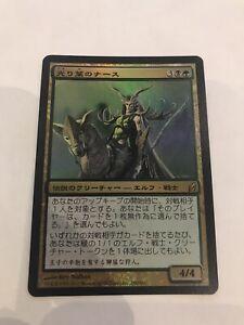 Mtg Magic Foil Japanese Nath Of The Gilt Leaf Lorwyn
