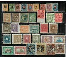 Lot of Ukraine Old Stamps MNH/MLH