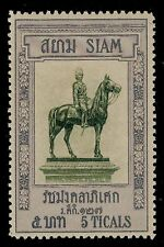 1908 Thailand Siam Jubilee High Values Statue King Chulalongkorn 5t MLH Sc#121