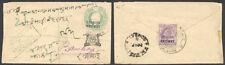 India/Gwalior 1911 Edward ½a envelope/regis. with 2a