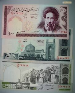 Ek // Billet 3 unités Perse : UNC