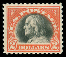 MOMEN: US STAMPS #523 MINT OG NH