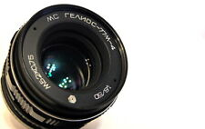Lens Rarity MC Helios-77M-4 f1.8 / 50mm M42 Russia 1993  with adapter