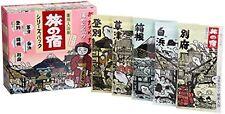 TABI NO YADO Hot Spring Bath Salts Salt Powder Japanese Onsen 15 p Japan KRACIE