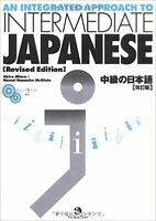 An Integrated Approach to Intermediate Japanese (2 CD-ROM), Revised Edition [...