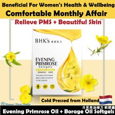 BHK's Evening Primrose Oil (Cold Pressed) Softgels ⭐ 月見草油複方 軟膠囊