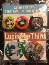 Vintage 1979 LUPIN THE 3RD The Castle Of Cagliostro Pin Set NEW UNSUED RARE