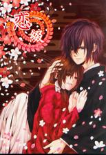 Hakuoki Doujinshi Comic Hajime Saito x Chizuru Yukimura Love Bind