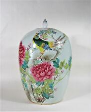 Antique Chinese Porcelain Famillle Rose Jar w Lid Vase
