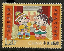 China 2015-2 Lunar New Year Greeting single (1 stamp) MNH