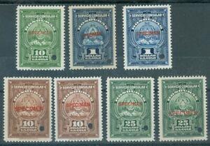 Honduras 1940's Honduras 7 Consular service SPECIMENS, American Bank Note Co.