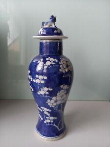 China Deckel Vase blau/weiß Kirschblüten 17.Jahrhundert Kangxi