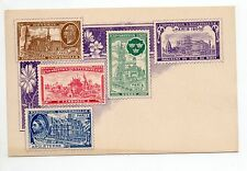 EXPOSITION UNIVERSELLE PARIS 1900 Timbres des pays participants Stamps on card 5