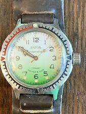Boctok (Vostok) Ussr Amphibian 200m 17j Mechanical Wind Watch, Works