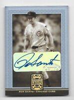 2005 Donruss Greats baseball card autographed Ron Santo, Chicago Cubs