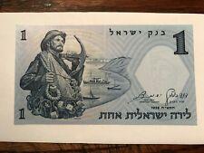 1958 Israel 1 Lira Banknote Gem Cu #19039