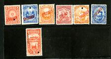 Peru Stamps VF OG LH + NH Group of 7 Classic Specimen