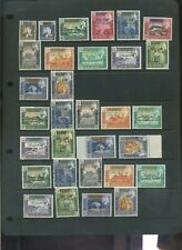 South arabia Federation MNH collection