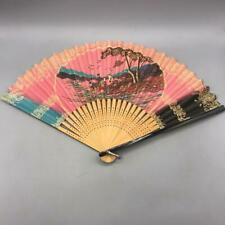 Vintage Ladies Folding Fan Peoples Republic Of China