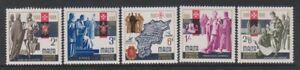 Malta - 1966, 400th Anniversary of Valetta set - MNH - SG 366/70