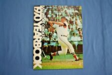 1970 Baltimore Orioles Yearbook excellent condition World Champs !