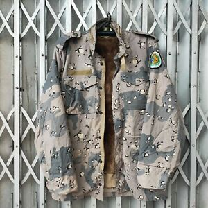 Saudi Arabia Army Marine M65 Jacket Six-color Grey Chocolate chip Camo