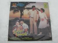 POOVUM PUYALUM Tamil S.A. Rajkumar LP Record Bollywood India-1049