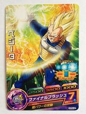 Dragon Ball Heroes Promo GPB-42