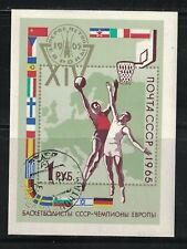 RUSSIA,USSR:1965 SC#3111 S/S USED CTO 14th European Basketball Championship n620