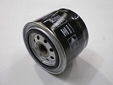 Mahle OC204 Oil Filter fits volvo 240,740,760,850,940,c70,s70,v70,v90xc70,trucks