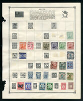 China Early 1900's Mint and Used Stamp Collection Lot of 140+ Clean Stamps