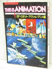THIS IS ANIMATION 1 SF Robot Action w/Poster Art Japanese COMBATTLER V Book SG*