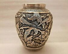 OLD PERSIAN ISLAMIC SOLID SILVER VASE FLOWER & BIRD ESFAHAN HAND MADE 138 GRAM