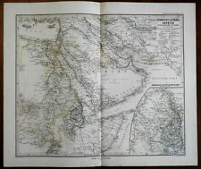 Arabia Abyssinia East Africa Middle East 1875 Stieler map