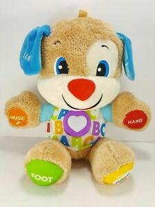 Fisher Price Laugh And Learn Love To Play Puppy Dog Plush Interactive White ABC