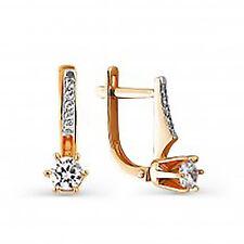 585 Russian Rose Gold 14ct Leverback Hoop Huggie Delicate  Earrings  Gift Boxed
