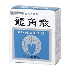 Ryukakusan antitussive expectorant agent 20g From Japan