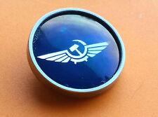 1970s AEROFLOT Soviet Airlines Flight Attendant Logo Badge