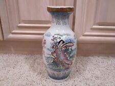 Vintage Asian Oriental Vase