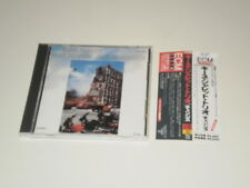 KEITH JARRETT TRIO - CHANGES - RARE JAPAN CD 1991 W/OBI - POCJ 2025 - NM/NM -OOP