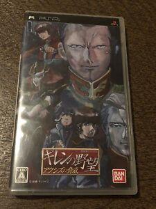 Mobile Suit Gundam: Giren no Yabou - Axis no Kyoui - PSP - Japan Import