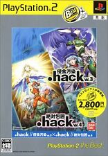 Sony PlayStation 2 PS2 .hack//Vol.3×Vol.4 PlayStation 2 the Best  BANDAI NTSC-J