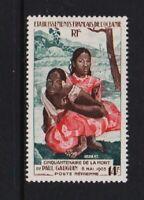 French Polynesia - #C21 mint, cat. $ 80.00