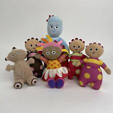 In the Night Garden Bundle Character Plush/Soft Toy Figures - Tombliboos Set VGC