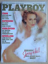 D - Playboy 10/1985, Jerry Hall, Ellen Becker, Martina Speckbacher, Ornella Muti