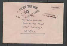 INDIA REFUGEE RELIEF TAX DUE COVER WITH 2 HEXAGONAL UNPAID & R/R MARKINGS RARE.