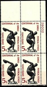 USA 1965 Sc1262 1 Plate block mnh Physical Fitness-Sokol Issue