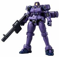 BANDAI HG 1/144 Leo (Space Type) Mobile Suit Gundam W F/S w/Tracking# Japan New