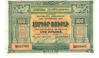Vintage UNC Banknote Armenia 1919 100 Roubles Pick 31 Printed in London Waterlow