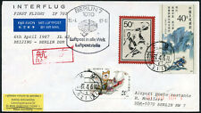 CHINA FIRST FLIGHT INTERFLUG BEIJING BERLIN 1987
